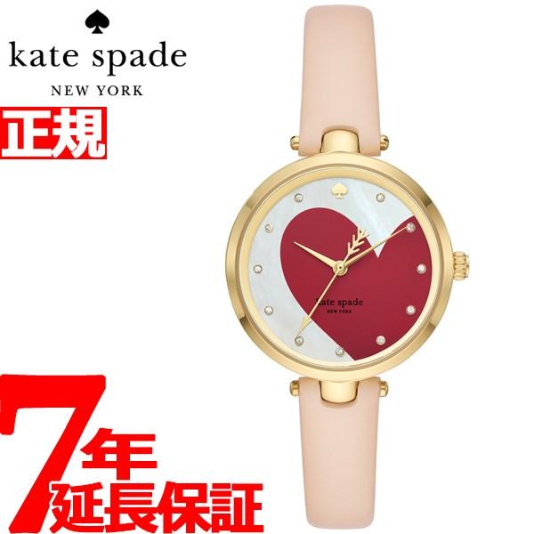 ケイトスペード ニューヨーク kate spade new york 腕時計 レディース ホランド HOLLAND KSW1484【2018 新作】