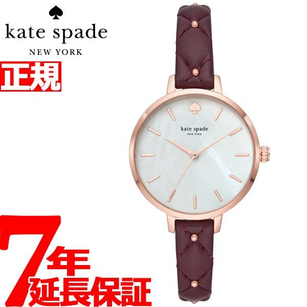 ケイトスペード ニューヨーク kate spade new york 腕時計 レディース メトロ METRO KSW1489【2018 新作】
