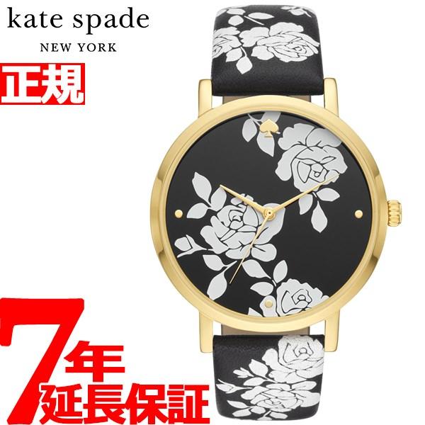 ケイトスペード ニューヨーク kate spade new york 腕時計 レディース メトロ METRO KSW1498【2018 新作】