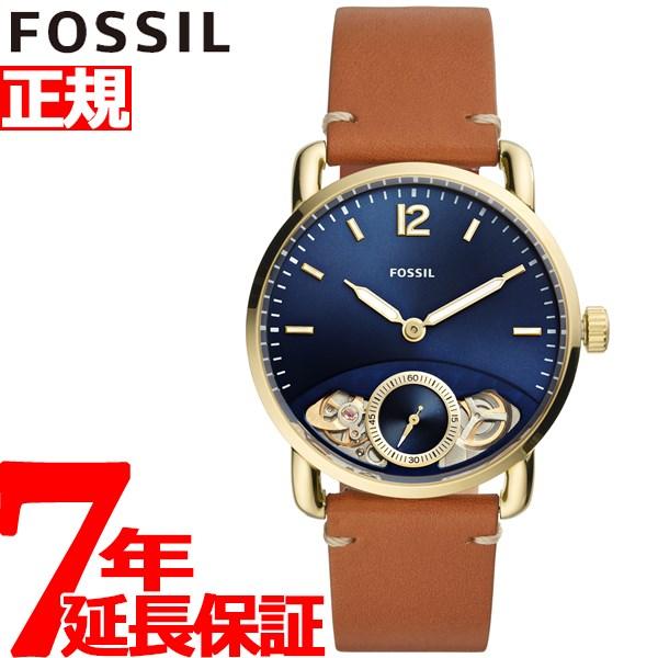 フォッシル FOSSIL 腕時計 メンズ コミューター ツイスト COMMUTER TWIST ME1167【2018 新作】