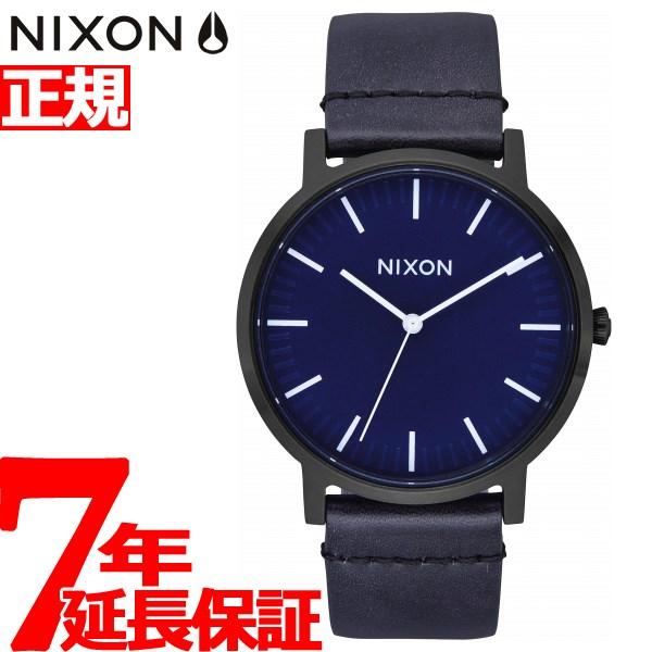 ニクソン NIXON ポーター レザー PORTER LEATHER 腕時計 メンズ レディース ALL BLACK / DARK BLUE NA10582668-00【2018 新作】