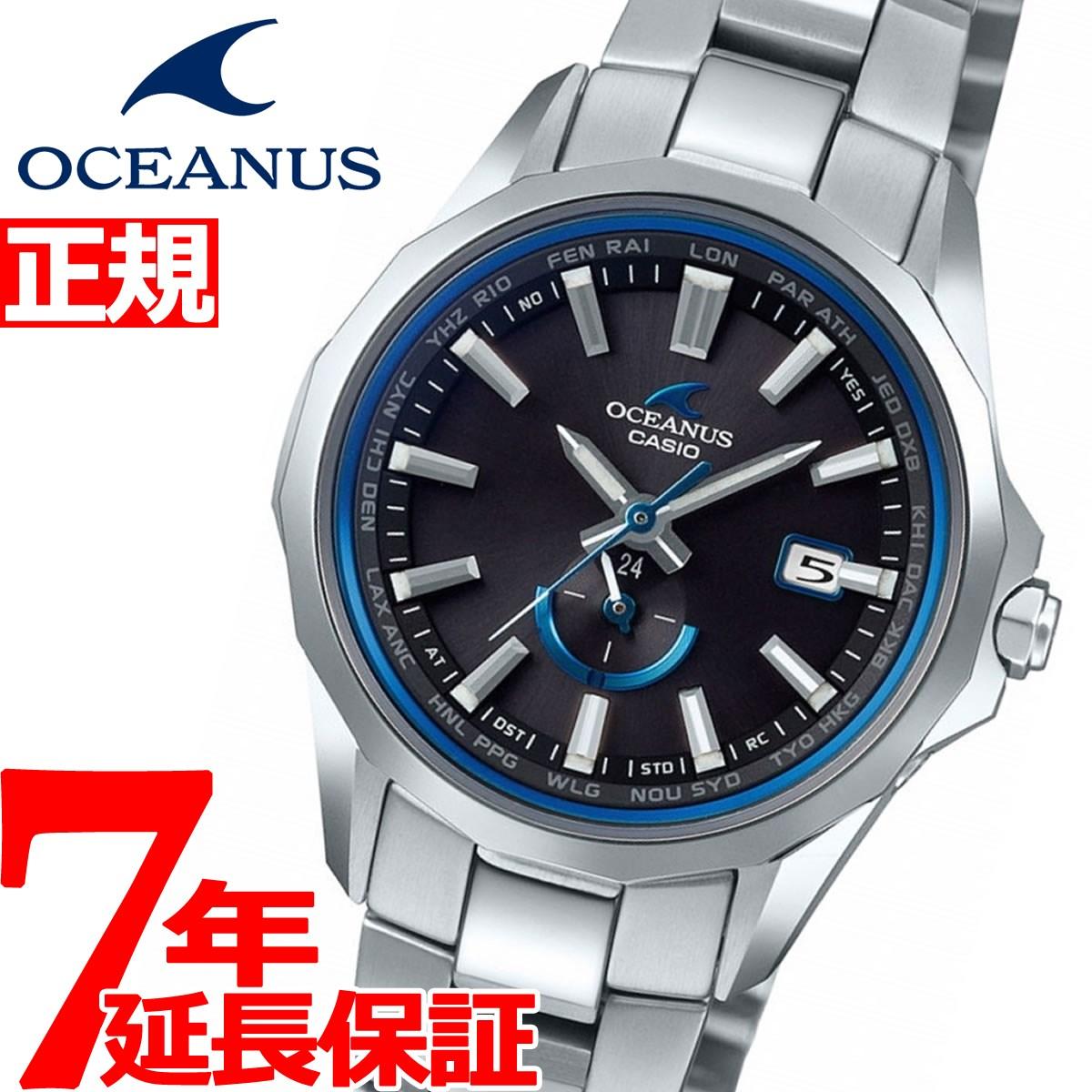 カシオ オシアナス マンタ CASIO OCEANUS Manta 電波 ソーラー 腕時計 レディース アナログ タフソーラー OCW-S350-1AJF【2018 新作】