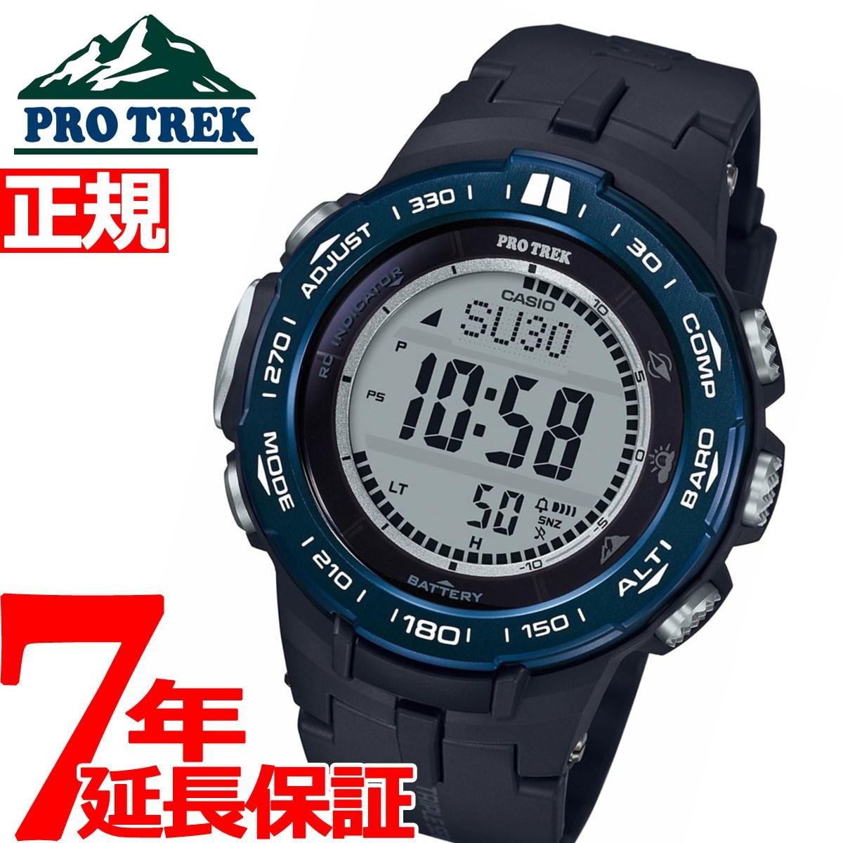 d3c41b2d46 カシオプロトレックCASIOPROTREK電波ソーラー電波時計腕時計メンズタフソーラーPRW-3100YB-