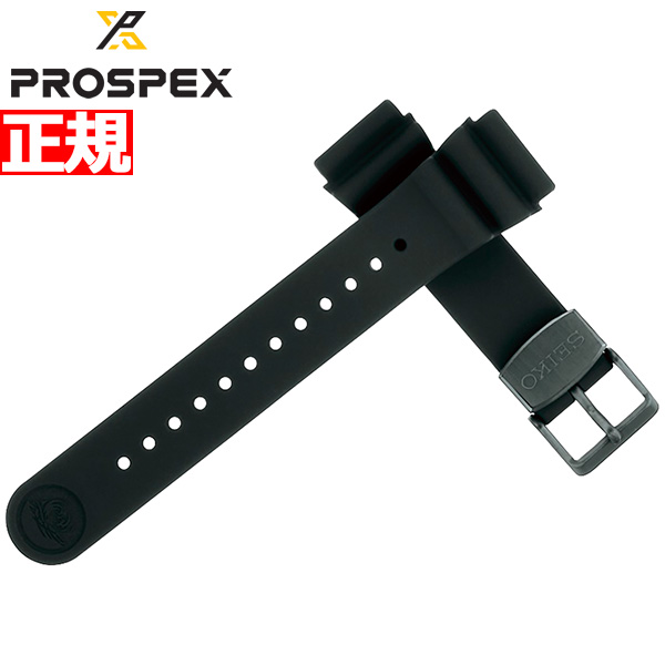 セイコー プロスペックス SEIKO PROSPEX シリコン製 替えバンド ベルト 22mm R7C03DR