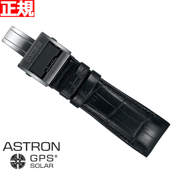 セイコー アストロン SEIKO ASTRON 革製 替えバンド ベルト ブラック クロコダイル 24mm R7X04DC