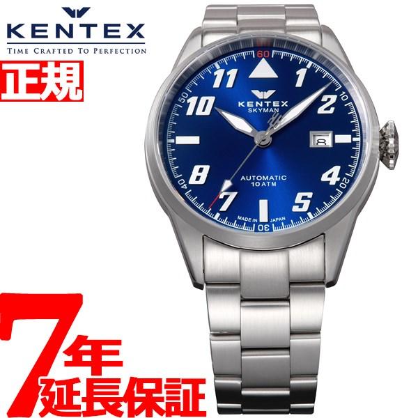 ケンテックス KENTEX 腕時計 メンズ 自動巻き スカイマン パイロットアルファ S688X-22【2018 新作】