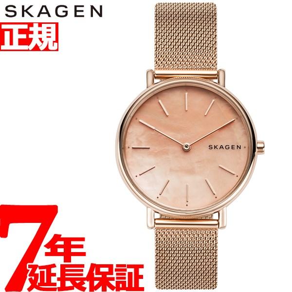 スカーゲン SKAGEN 腕時計 レディース シグネチャー SIGNATUR SKW2732【2018 新作】