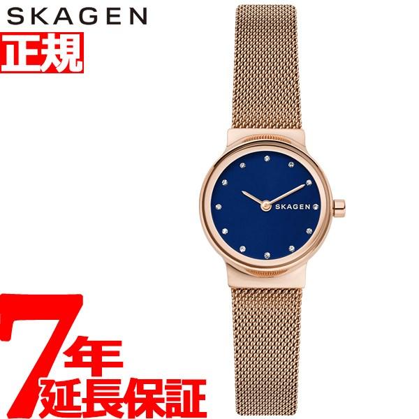 スカーゲン SKAGEN 腕時計 レディース フレヤ FREJA SKW2740【2018 新作】