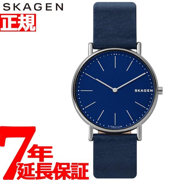 スカーゲン SKAGEN 腕時計 メンズ シグネチャー SIGNATUR SKW6481【2018 新作】