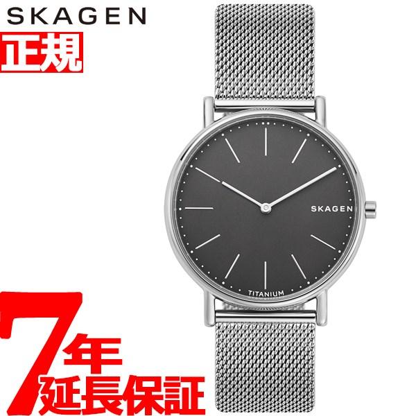 スカーゲン SKAGEN 腕時計 メンズ シグネチャー SIGNATUR SKW6483【2018 新作】