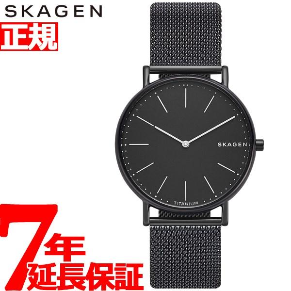 スカーゲン SKAGEN 腕時計 メンズ シグネチャー SIGNATUR SKW6484【2018 新作】