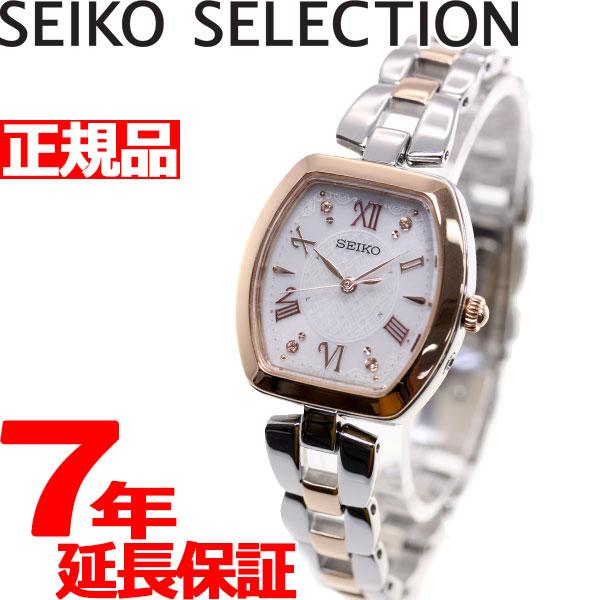 【明日0時~♪ 店内ポイント最大51倍!10日23時59分まで】セイコー セレクション SEIKO SELECTION ソーラー 電波時計 腕時計 レディース SWFH098【2018 新作】