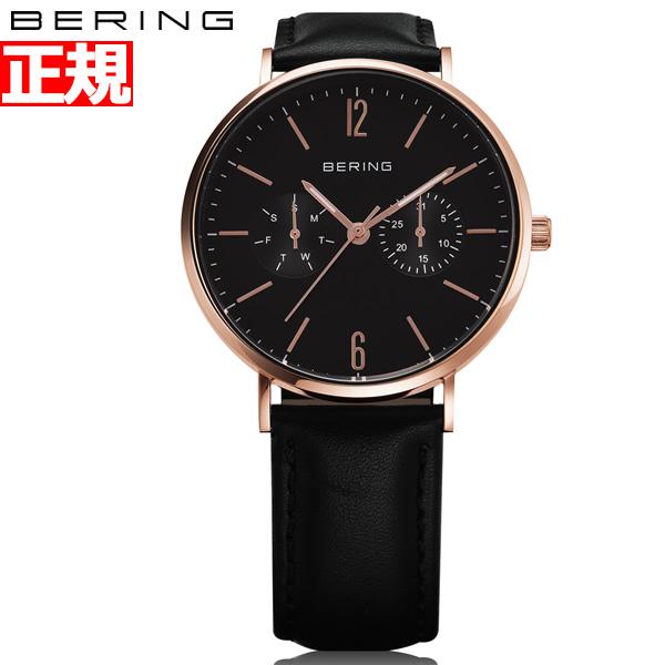 ベーリング BERING 腕時計 メンズ レディース CHANGES 14236-166【2018 新作】