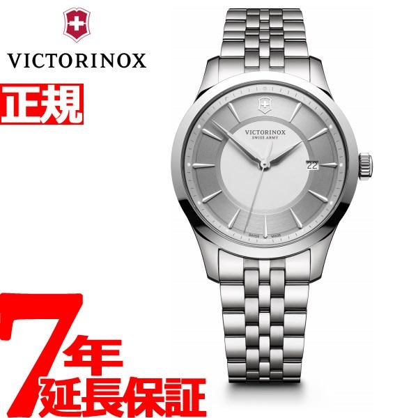 ビクトリノックス 時計 メンズ アライアンス VICTORINOX 腕時計 Alliance 241822【2018 新作】