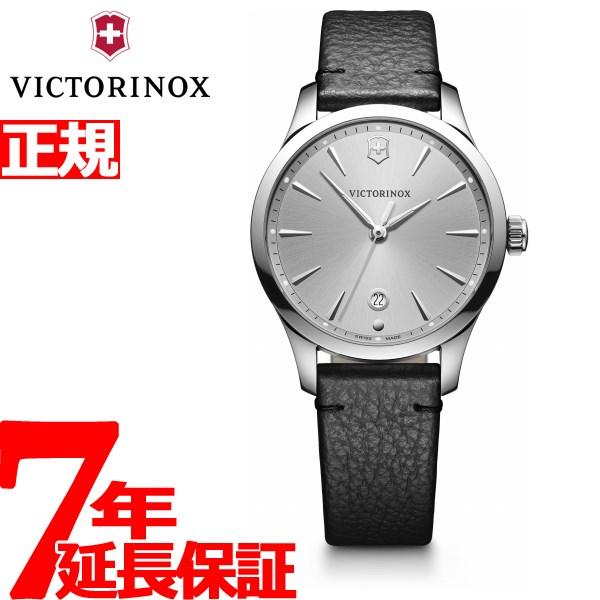 ビクトリノックス 時計 レディース アライアンス スモール VICTORINOX 腕時計 Alliance Small 241827【2018 新作】