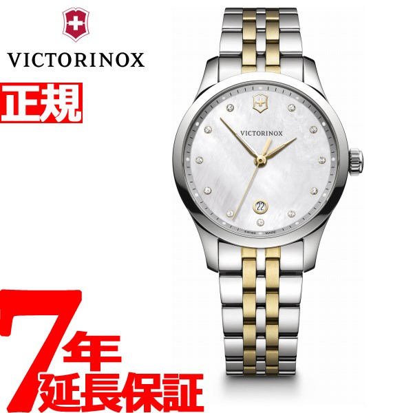【5日0時~♪2000円OFFクーポン&店内ポイント最大51倍!5日23時59分まで】ビクトリノックス 時計 レディース アライアンス スモール VICTORINOX 腕時計 Alliance Small 241831