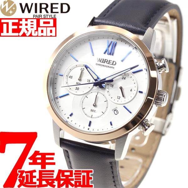 セイコー ワイアード ペアスタイル SEIKO WIRED 「祝」 限定モデル 腕時計 メンズ AGAT725【2018 新作】