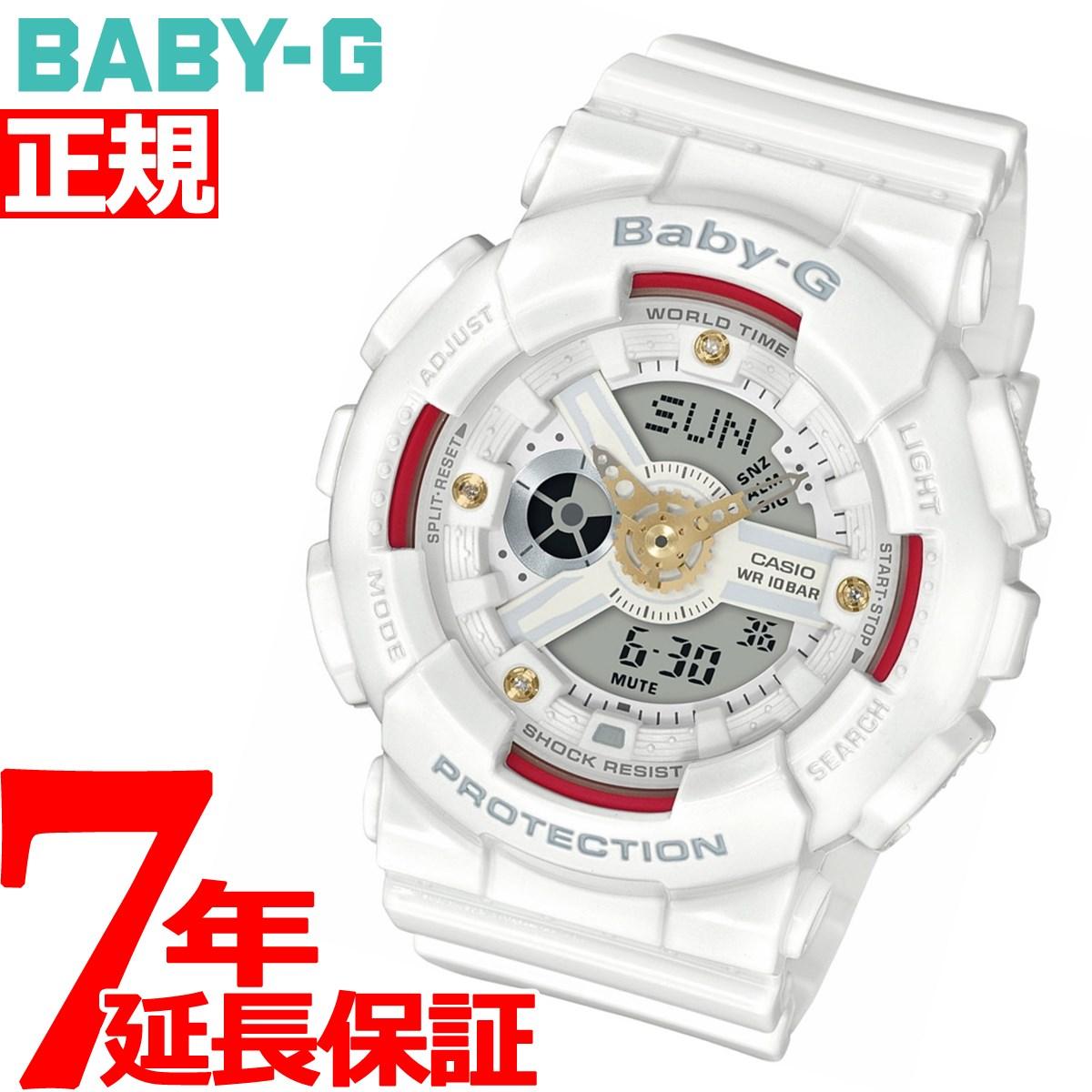 【お買い物マラソンは当店がお得♪本日20より!】BABY-G カシオ ベビーG レディース 腕時計 BA-110DDR-7AJF【2018 新作】
