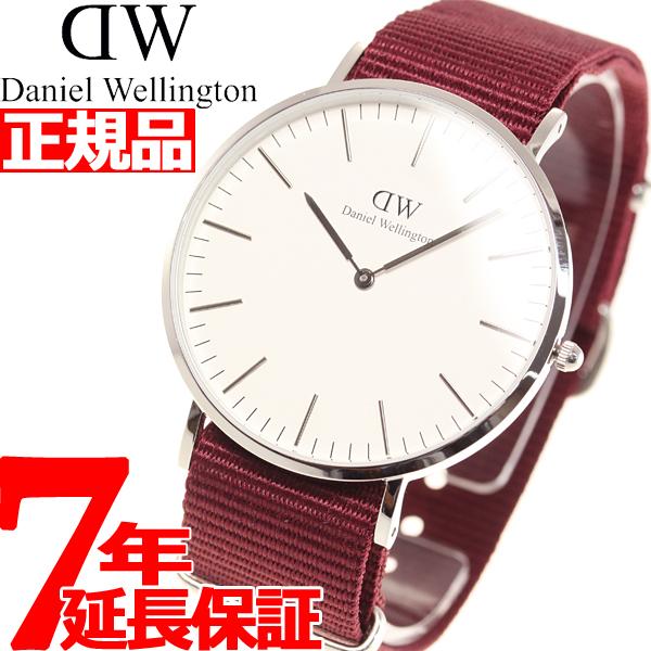 ダニエルウェリントン Daniel Wellington 腕時計 メンズ レディース クラッシック ロゼリン シルバー 40mm DW00100268【2018 新作】
