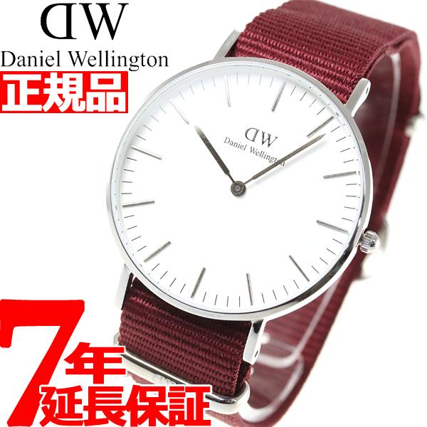ダニエルウェリントン Daniel Wellington 腕時計 メンズ レディース クラッシック ロゼリン シルバー 36mm DW00100272【2018 新作】