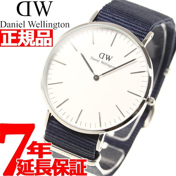 ダニエルウェリントン Daniel Wellington 腕時計 メンズ レディース クラッシック ベイズウォーター シルバー 40mm DW00100276【2018 新作】