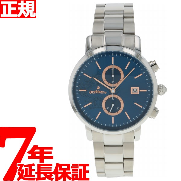 オロビアンコ 時計 メンズ Orobianco 腕時計 チェルト CERTO OR0070-501【2018 新作】