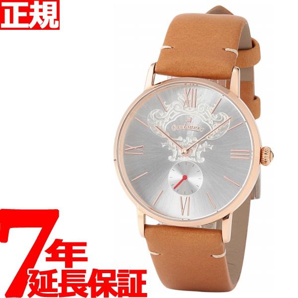 オロビアンコ 時計 メンズ Orobianco 腕時計 シンパティコ SIMPATICO OR0071-9【2018 新作】