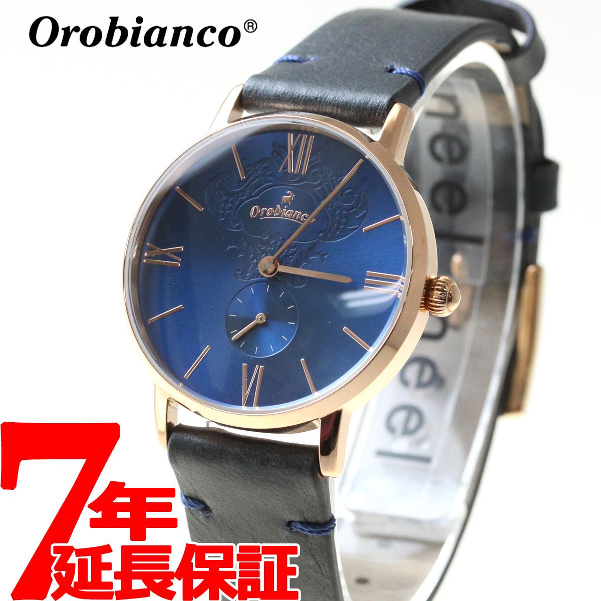 オロビアンコ 時計 レディース Orobianco 腕時計 シンパティア SIMPATIA OR0072-5【2018 新作】