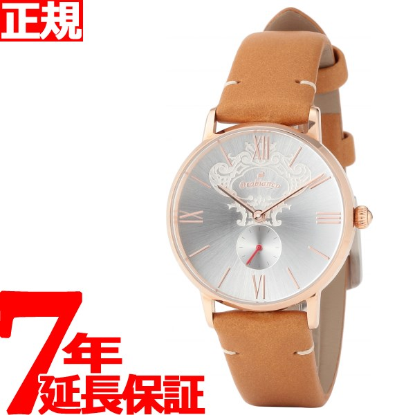オロビアンコ 時計 レディース Orobianco 腕時計 シンパティア SIMPATIA OR0072-9【2018 新作】