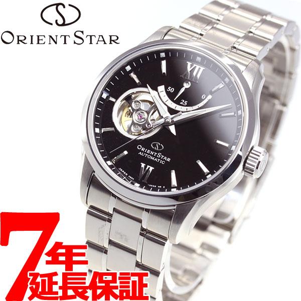 オリエントスター ORIENT STAR 腕時計 メンズ 自動巻き 機械式 コンテンポラリー CONTEMPORALY セミスケルトン RK-AT0001B【2018 新作】