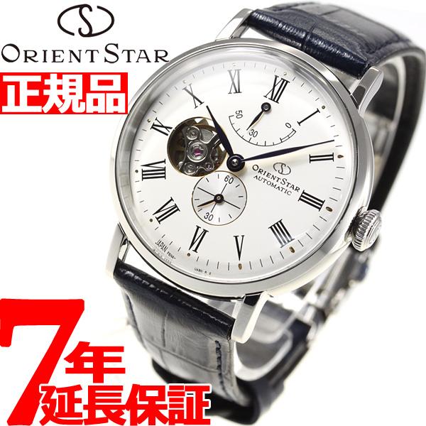 【5日0時~♪10%OFFクーポン&店内ポイント最大51倍!5日23時59分まで】オリエントスター ORIENT STAR 腕時計 メンズ 自動巻き 機械式 クラシック CLASSIC クラシックセミスケルトン RK-AV0003S