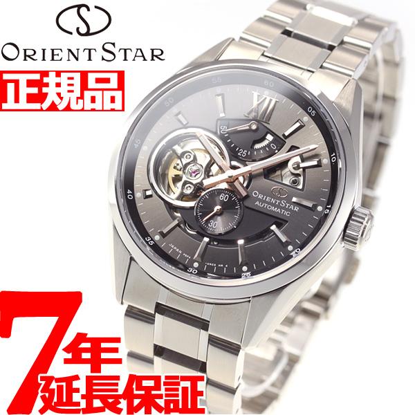 オリエントスター ORIENT STAR 腕時計 メンズ 自動巻き 機械式 コンテンポラリー CONTEMPORALY モダンスケルトン RK-AV0005N【2018 新作】