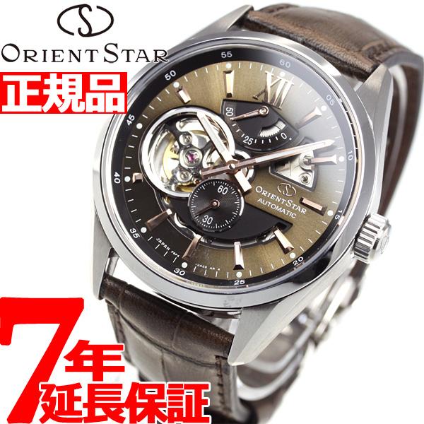 オリエントスター ORIENT STAR 腕時計 メンズ 自動巻き 機械式 コンテンポラリー CONTEMPORALY モダンスケルトン RK-AV0008Y【2018 新作】