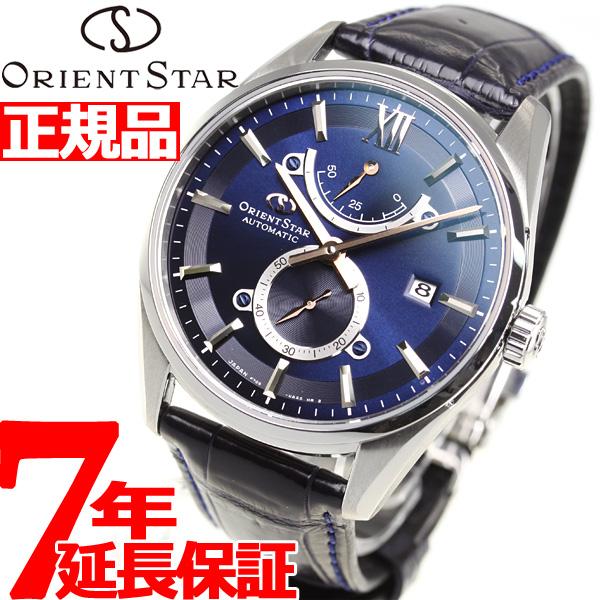 【5日0時~♪1万円OFFクーポン&店内ポイント最大51倍!5日23時59分まで】オリエントスター ORIENT STAR 限定モデル 腕時計 メンズ 自動巻き 機械式 コンテンポラリー CONTEMPORALY スリムデイト RK-HK0004L