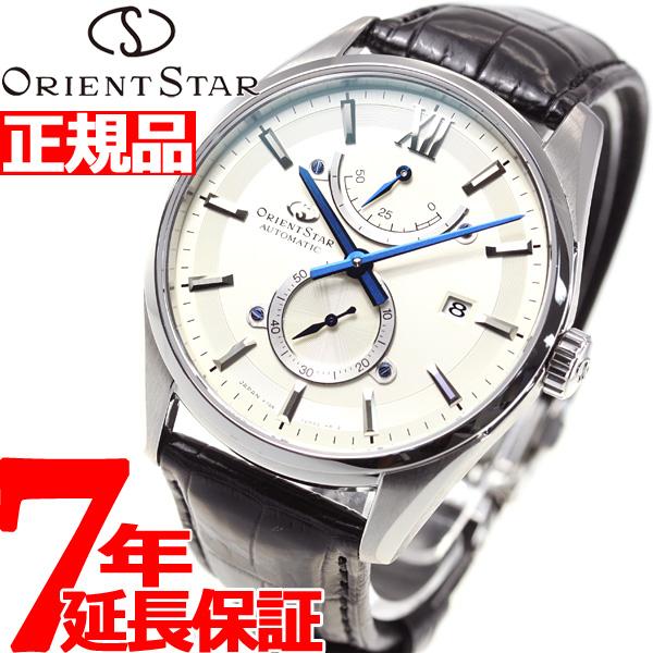 オリエントスター ORIENT STAR 腕時計 メンズ 自動巻き 機械式 コンテンポラリー CONTEMPORALY スリムデイト RK-HK0005S【2018 新作】