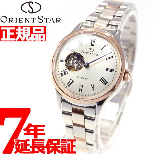 オリエントスター ORIENT STAR 腕時計 レディース 自動巻き 機械式 クラシック CLASSIC クラシックセミスケルトン RK-ND0001S【2018 新作】