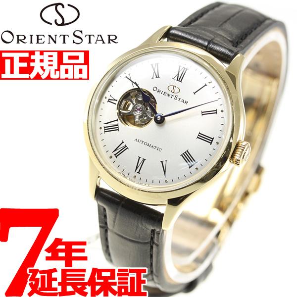 オリエントスター ORIENT STAR 腕時計 レディース 自動巻き 機械式 クラシック CLASSIC クラシックセミスケルトン RK-ND0004S【2018 新作】
