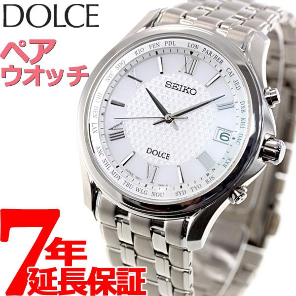 セイコー ドルチェ SEIKO DOLCE 電波 ソーラー 電波時計 腕時計 メンズ ペアウォッチ SADZ201【2018 新作】