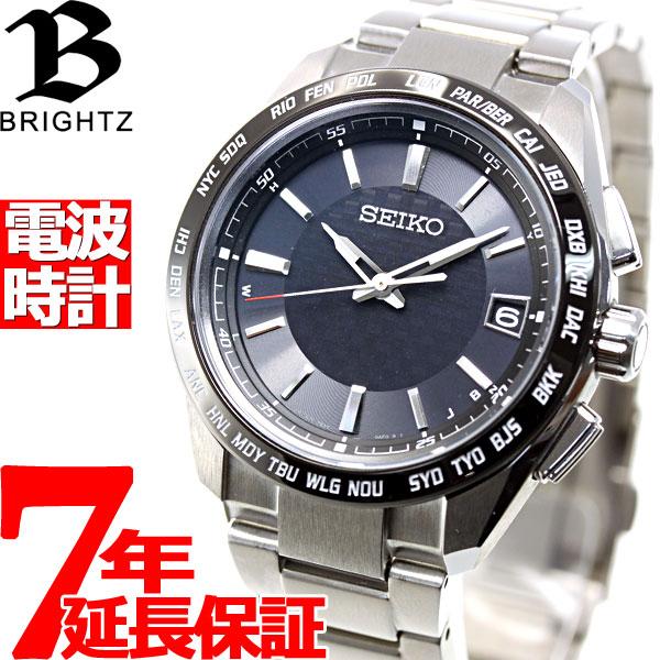 セイコー ブライツ SEIKO BRIGHTZ 電波ソーラー ワールドタイム 腕時計 メンズ SAGZ091【2018 新作】