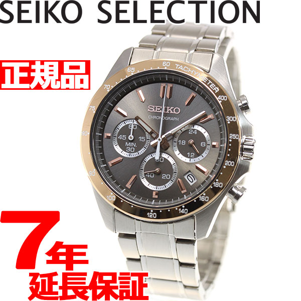 セイコー セレクション SEIKO SELECTION 腕時計 メンズ クロノグラフ SBTR026【2018 新作】