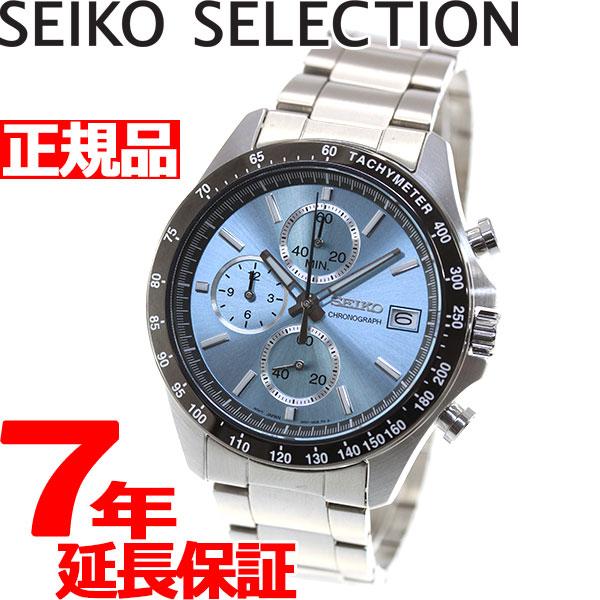 セイコー セレクション SEIKO SELECTION 腕時計 メンズ クロノグラフ SBTR029【2018 新作】