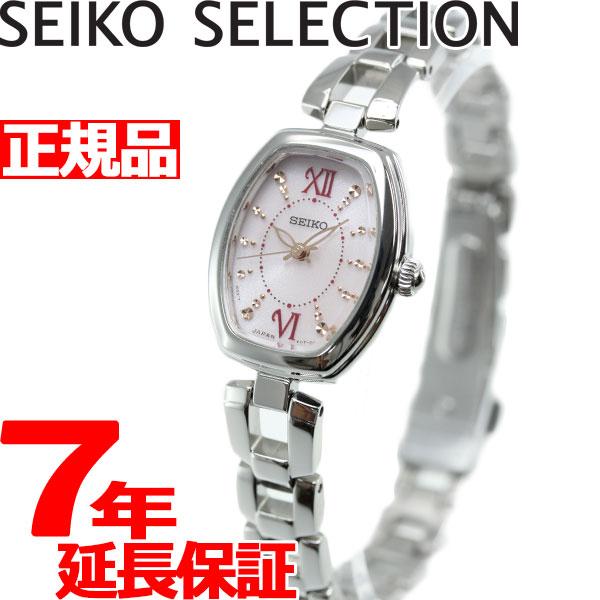セイコー セレクション SEIKO SELECTION ソーラー 腕時計 レディース SWFA177【2018 新作】