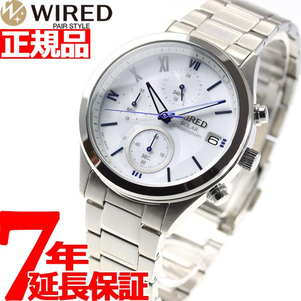 セイコー ワイアード ペアスタイル SEIKO WIRED PAIR STYLE ソーラー 腕時計 メンズ クロノグラフ AGAD097【2018 新作】