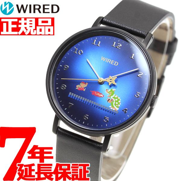 セイコー ワイアード SEIKO WIRED スーパーマリオブラザーズ 限定モデル 第2弾 腕時計 メンズ レディース AGAK706【2018 新作】