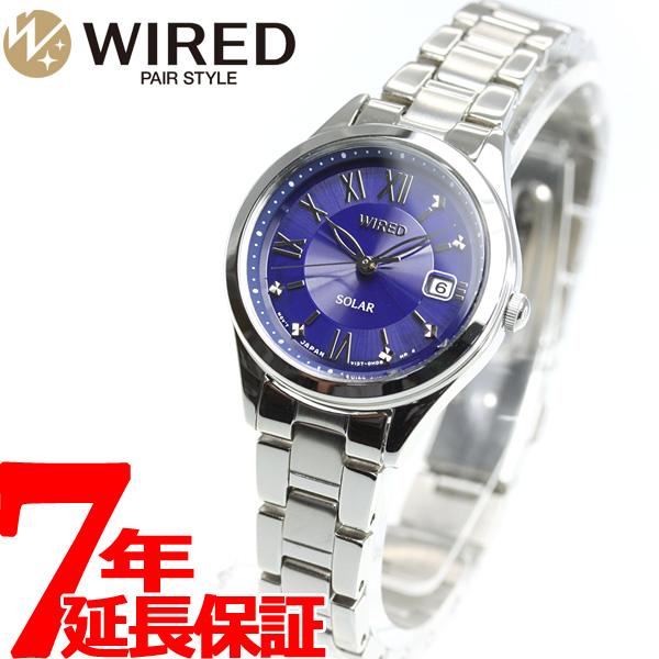 セイコー ワイアード ペアスタイル SEIKO WIRED PAIR STYLE ソーラー 腕時計 レディース AGED103【2018 新作】