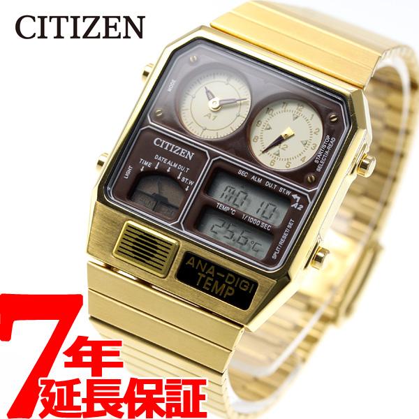 シチズン アナデジテンプ CITIZEN ANA-DIGI TEMP 復刻モデル 腕時計 メンズ レディース ゴールド JG2103-72X【2018 新作】