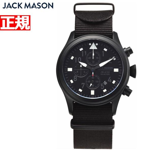 ジャックメイソン JACK MASON 日本限定モデル 腕時計 メンズ ブラックアウト アヴィエーション クロノグラフ BLACKOUT AVIATION JM-A102-405【2018 新作】