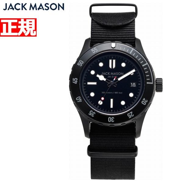 ジャックメイソン JACK MASON 日本限定モデル 腕時計 メンズ ブラックアウト ダイバー BLACKOUT DIVER JM-D101-022【2018 新作】