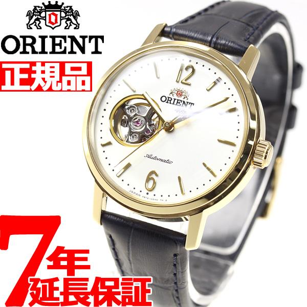 【本日限定!店内ポイント最大60倍&2000円OFFクーポン!10日23時59分まで】オリエント 腕時計 メンズ レディース 自動巻き 機械式 ORIENT クラシック CLASSIC セミスケルトン RN-AG0019S
