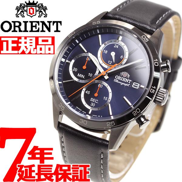 オリエント 腕時計 メンズ ORIENT コンテンポラリー CONTEMPORALY クロノグラフ RN-KU0003L【2018 新作】